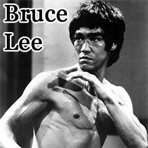 Bruce Lee Quote from Desert Diamond Industries